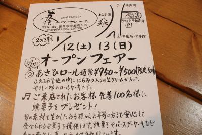 IMG_7779_small.JPG