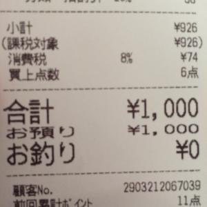 IMG_1037-1_small.JPG