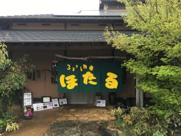 2017-09-10_small.jpg