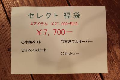 2020-01-03 21.28.39_small.jpg
